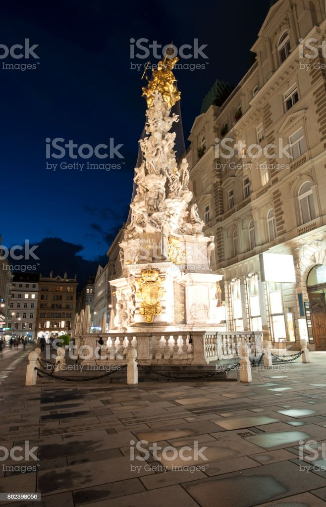 The Plague column, Graben, Vienna stock photo