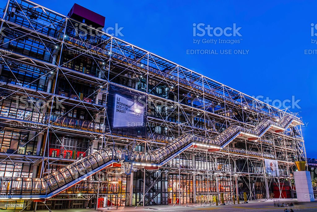 the pompidou center museum  beaubourg paris cityscape  France stock photo