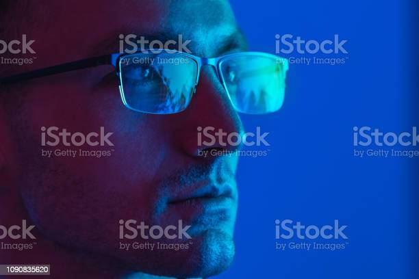 Photo of The portrait of the handsome man in glasses