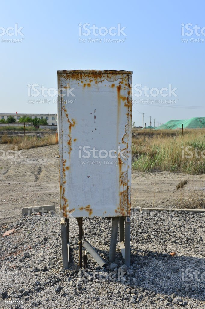 The power distribution box - Royalty-free Appliance Stock Photo