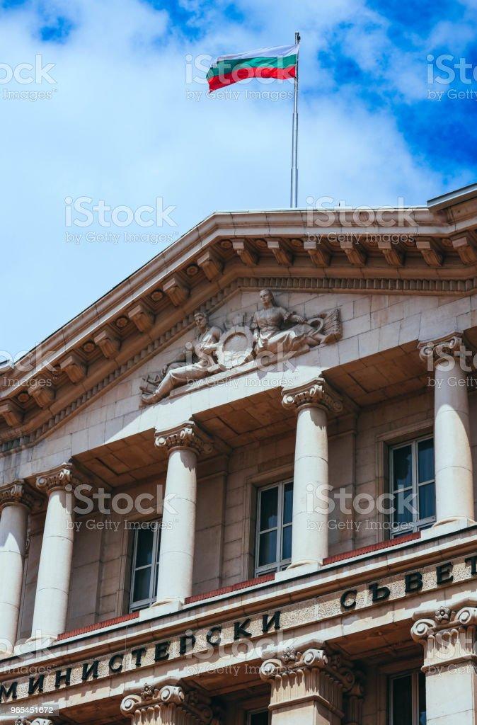 불가리아, 소피아-2018 년 5 월 20 일:의 대통령 건물. - 로열티 프리 건축 스톡 사진