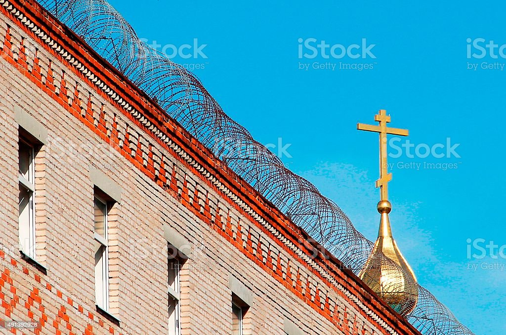 The prison and the church (redemption) stock photo