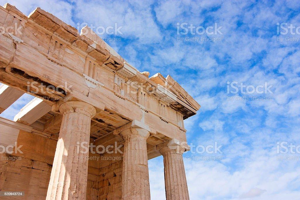 The Propylaea stock photo