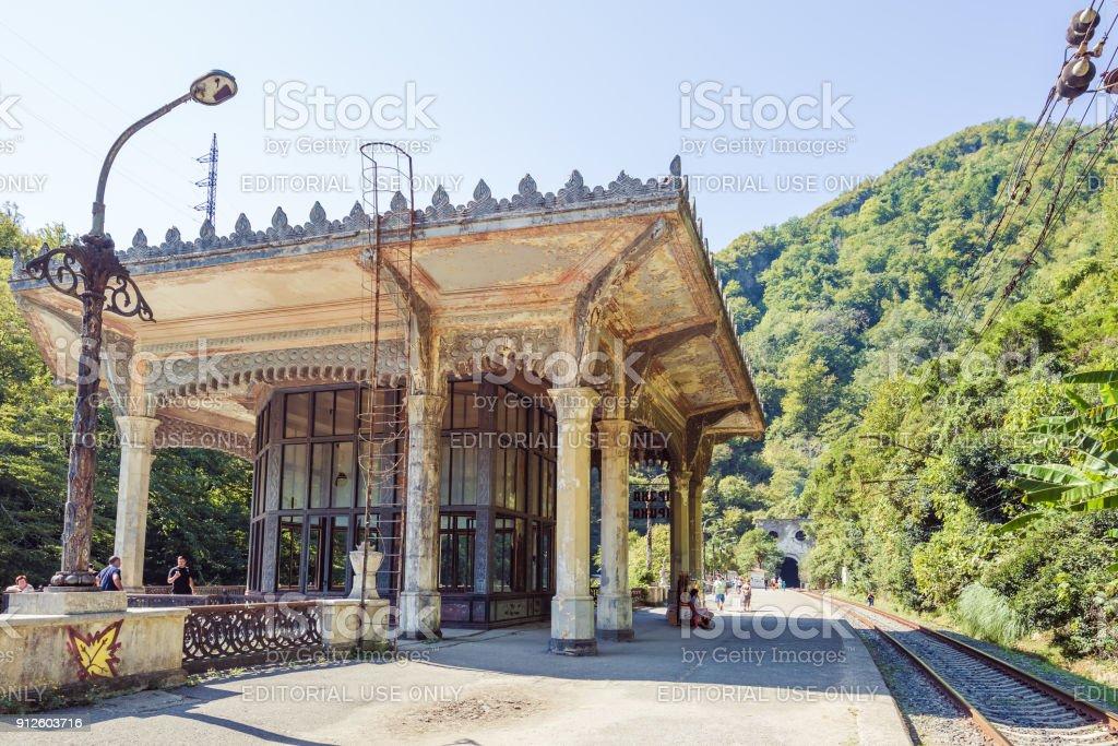 The Psirtskha Railway Station on sunny summer day stock photo