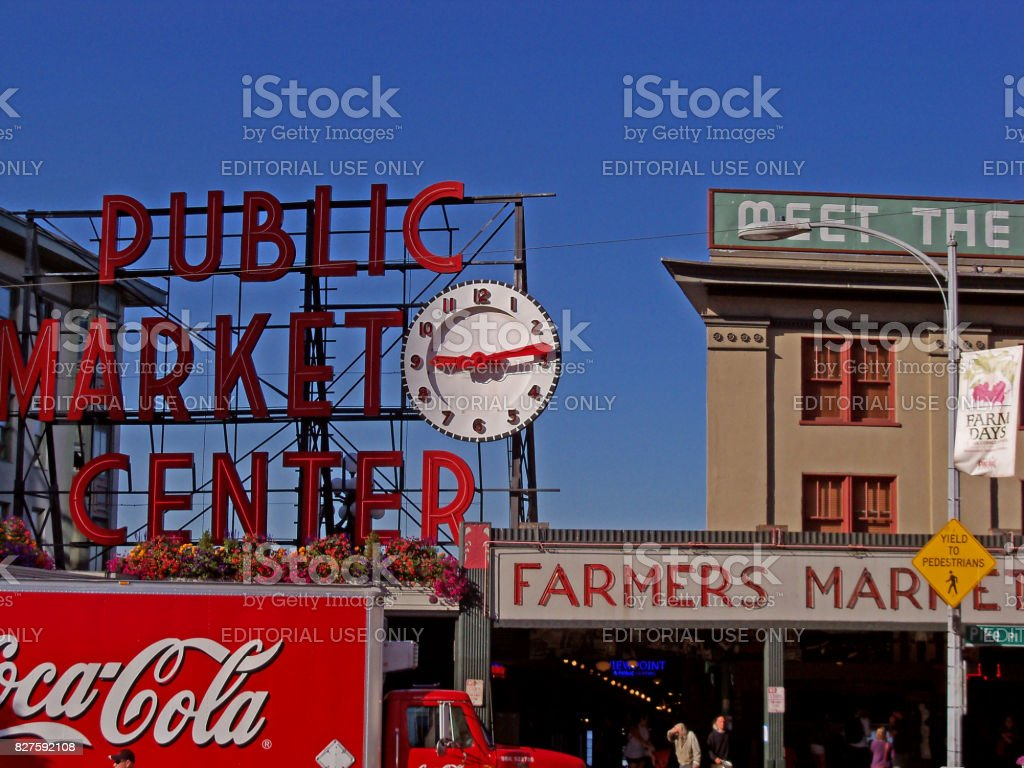 The Public Market Center stock photo