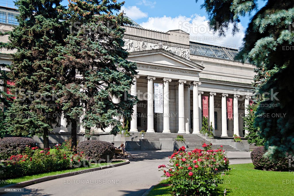 The Pushkin Museum of Fine Arts in Moscow, Russia royalty-free stock photo