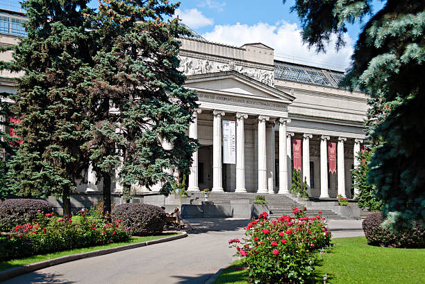 The Pushkin Museum of Fine Arts in Moscow, Russia stock photo