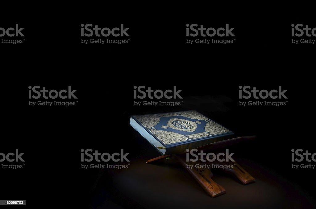 The Quran (Koran) stock photo