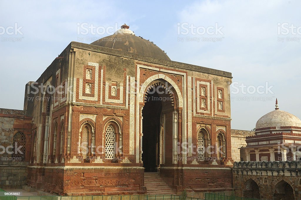The Qutb Minar royalty-free stock photo