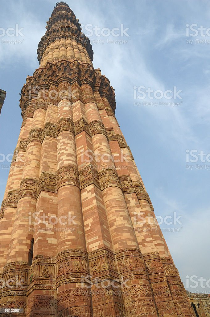 The Qutb Minar royalty-free stock photo