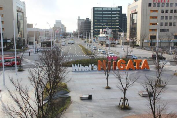 The railway station forecourt in Niigata stock photo
