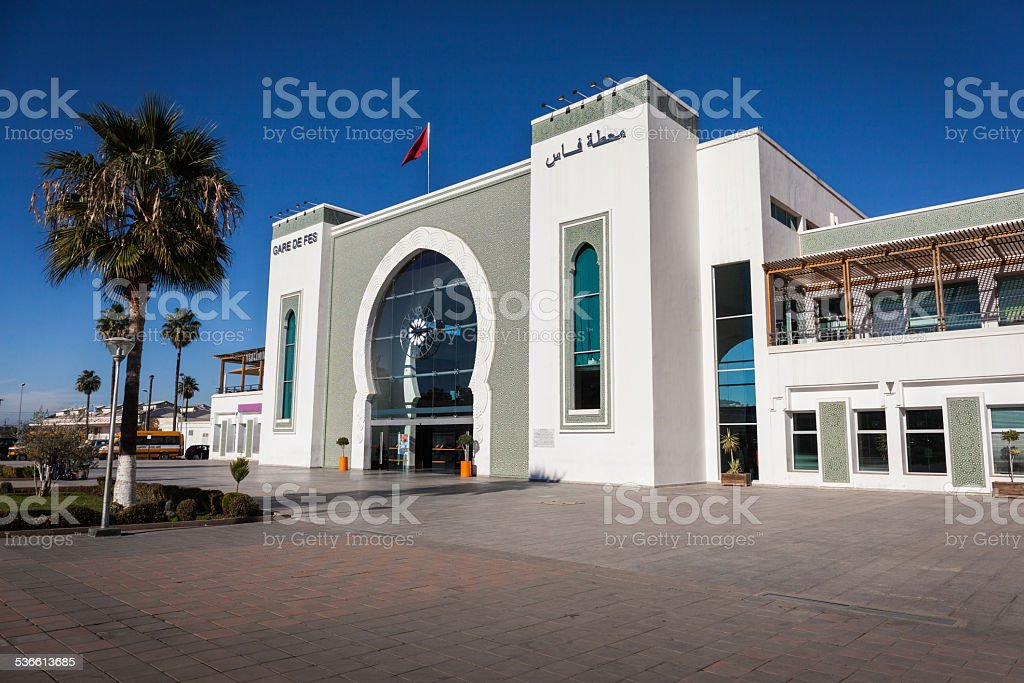 The Railway Station of Fez stock photo