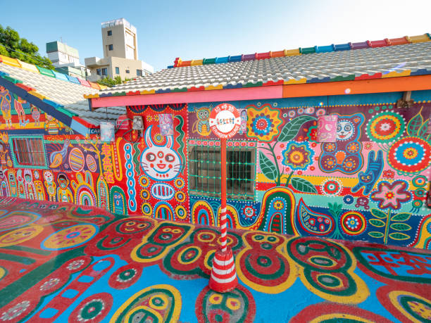 The Rainbow Village in Taichung City of Taiwan. stock photo