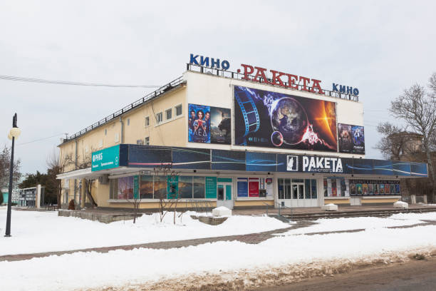 the raketa cinema at the theater square in evpatoria in the winter, crimea - rocket logo stock photos and pictures