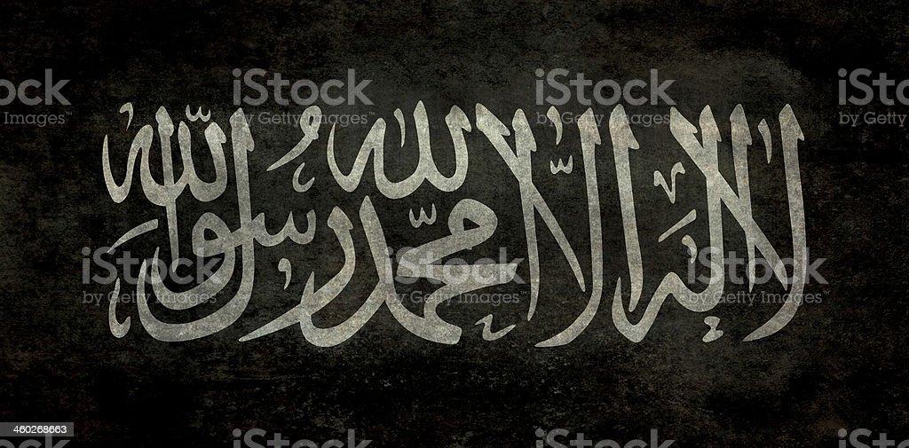 The Raya or black flag of Jihad stock photo