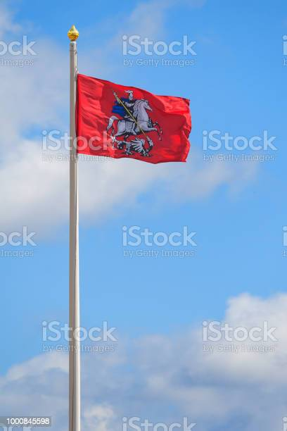 The red flag of the city of moscow with the coat of arms st george picture id1000845598?b=1&k=6&m=1000845598&s=612x612&h=uxsn57mebht1jiwpfssedj6vtyjvadbk3kh8bykloxs=