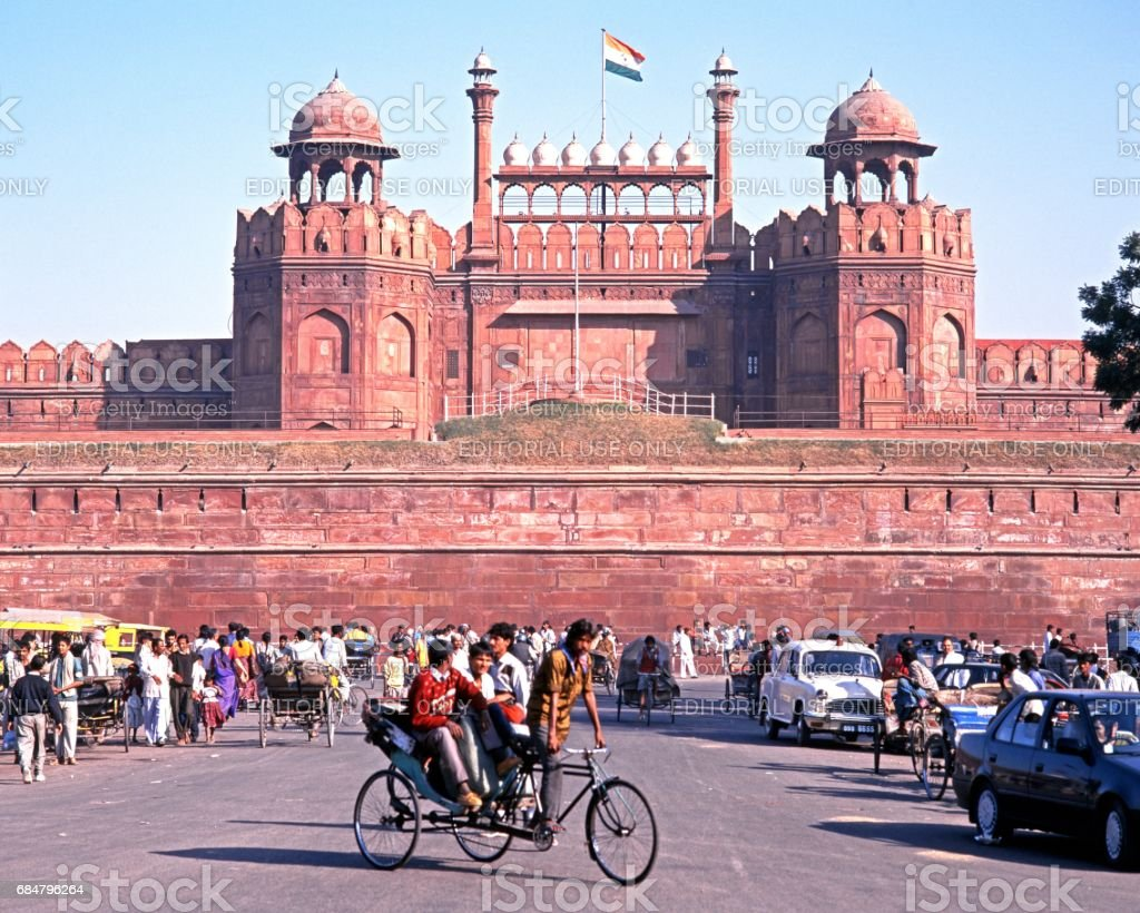 The Red Fort, Delhi. stock photo
