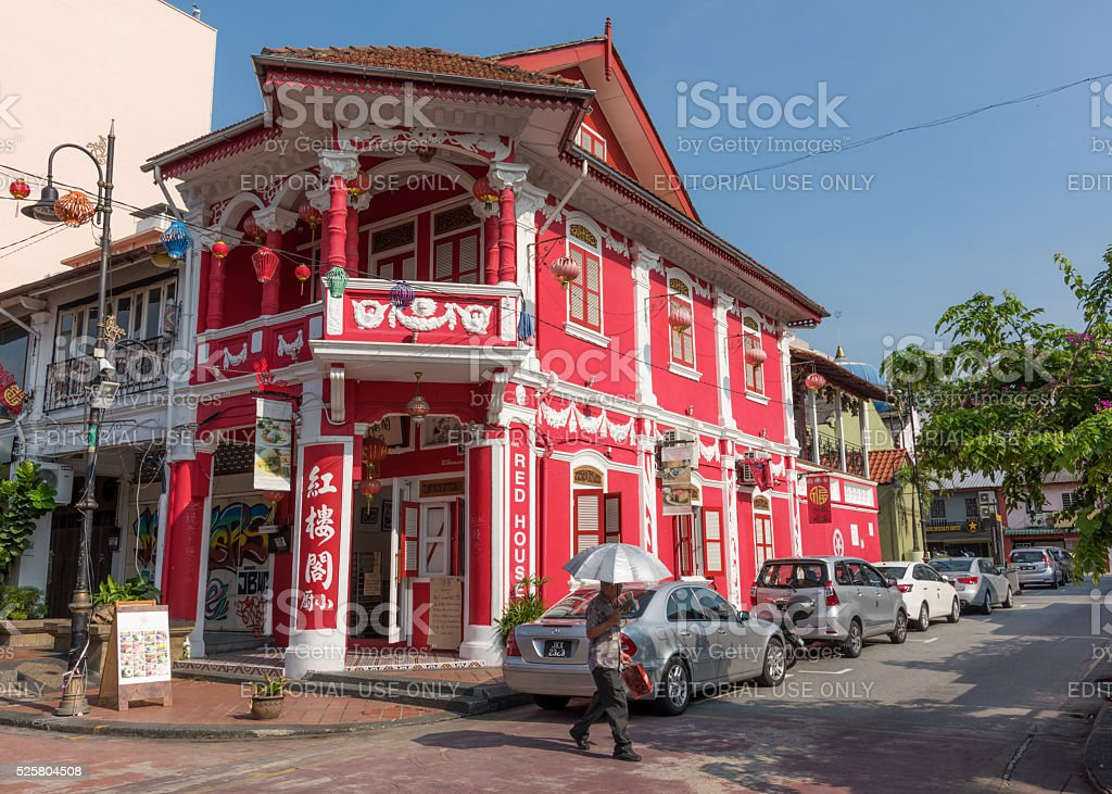 The Red House restaurant in Johor Bahru stock photo