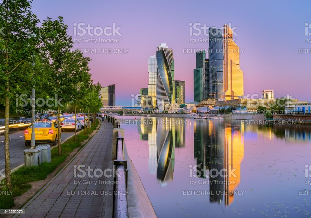 The reflection of the  Moscow city in the morning stock photo