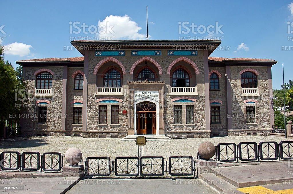 Der Republic Museum – Foto