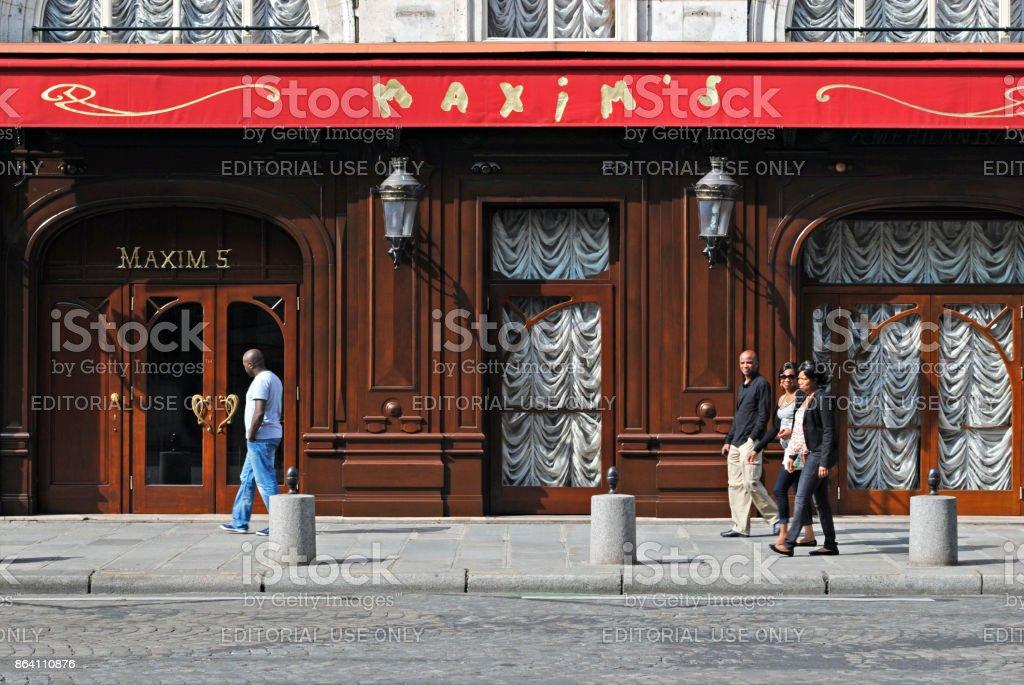 The Restaurant 'Maxim'. royalty-free stock photo