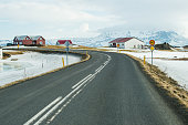 This ring road is a national road in Iceland that runs around the island and connects most of the inhabited parts of the country.