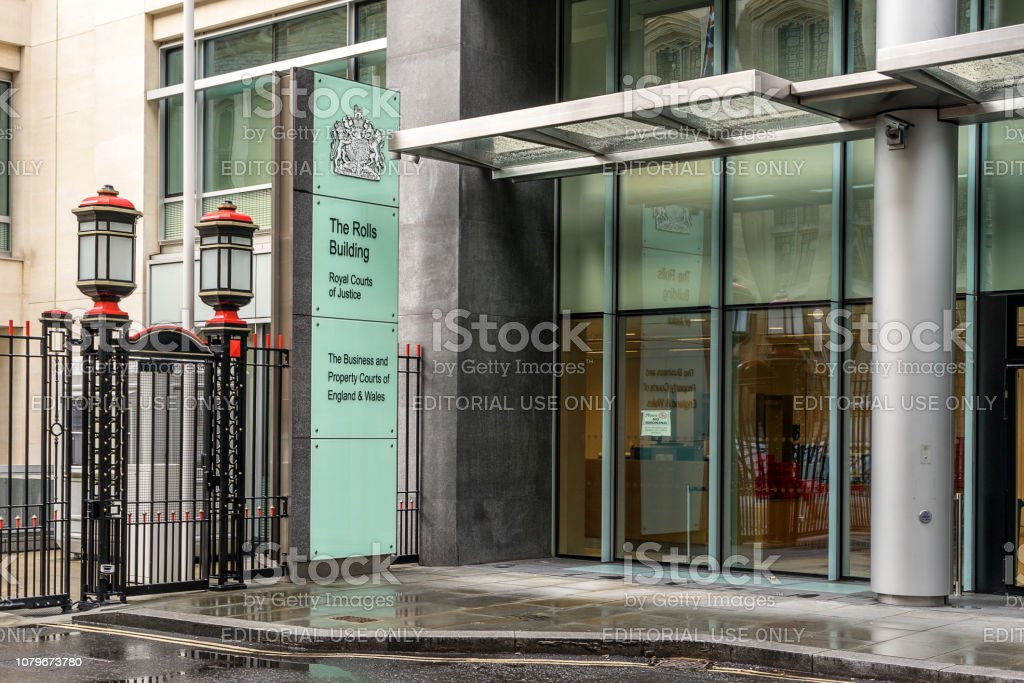The Rolls Building in London stock photo