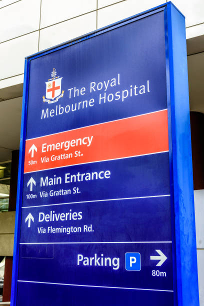 The Royal Melbourne Hospital Sign stock photo