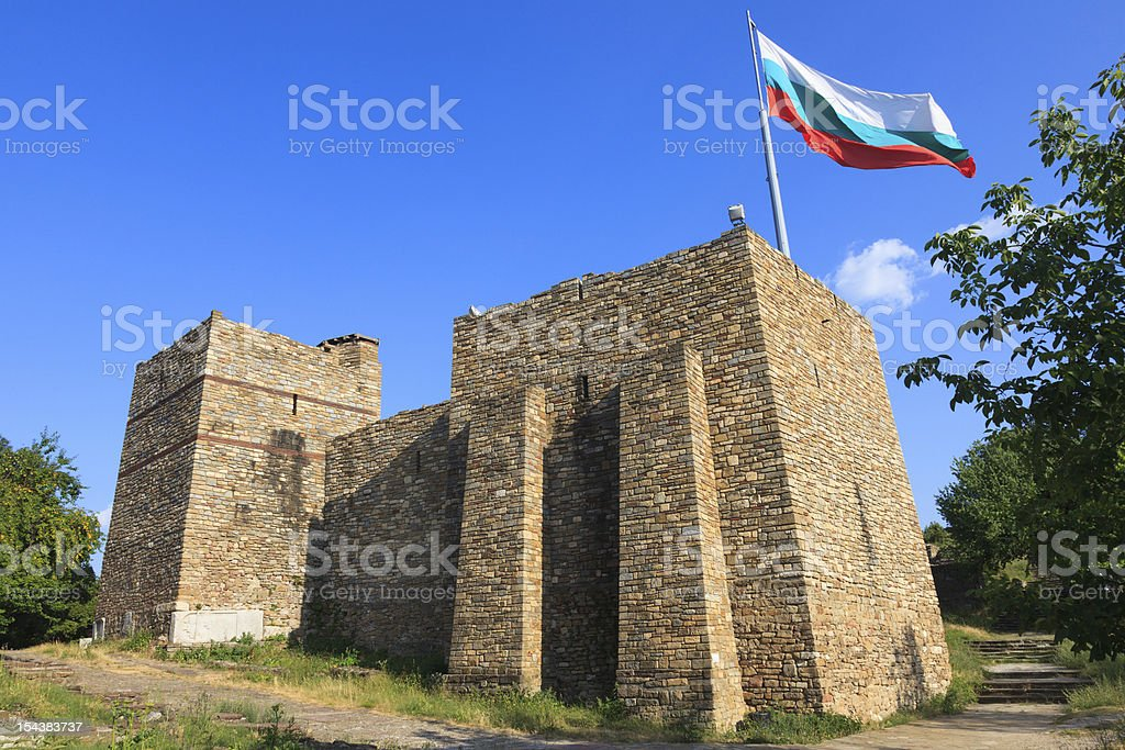 The Royal Palace in Veliko Turnovo stock photo