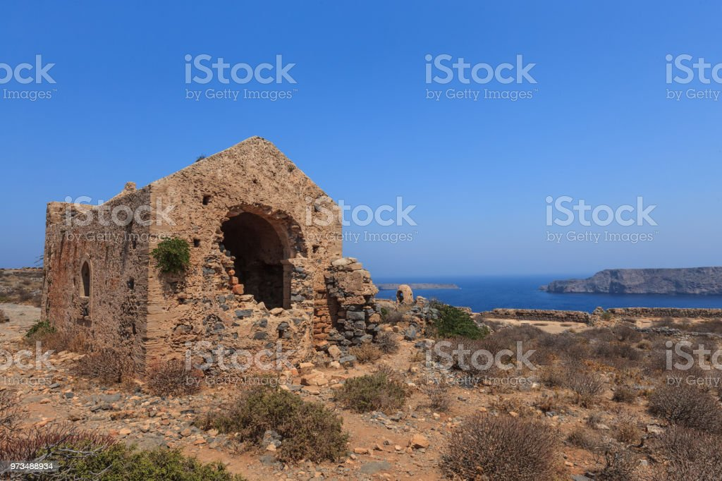 The ruins of ancient Venetian fortress. Crete, Greece stock photo