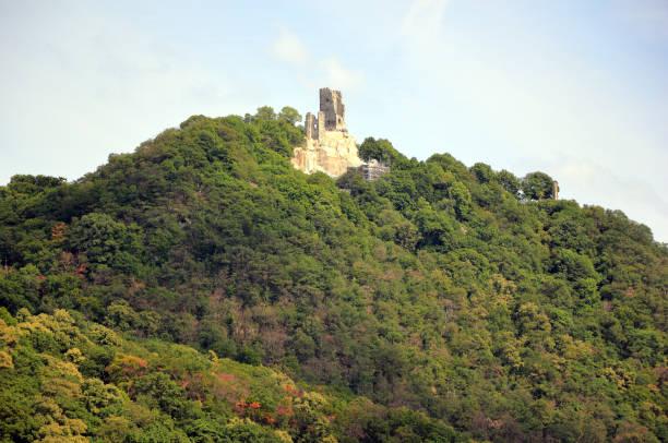 The ruins of Burg Drachenfels near Bonn, Germany. stock photo
