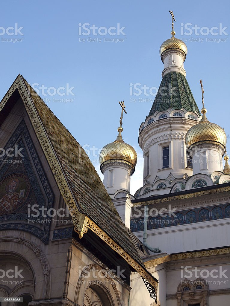 The Russian Church royalty-free stock photo