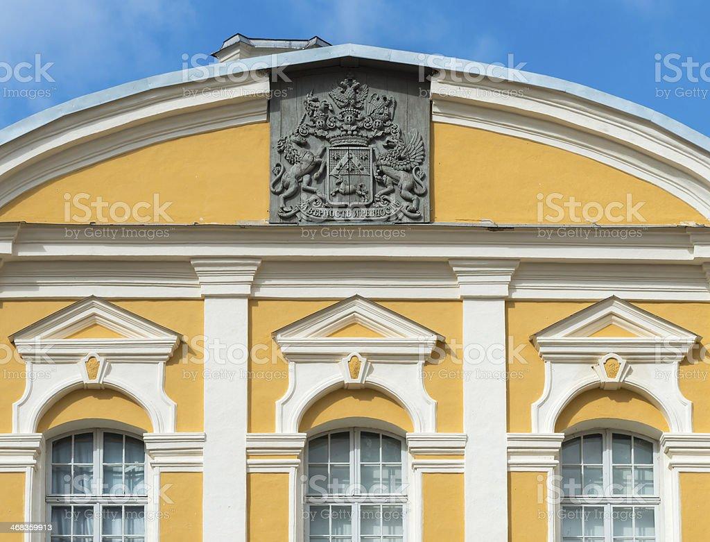 The Russian emblem on Rundale Palace, Latvia royalty-free stock photo