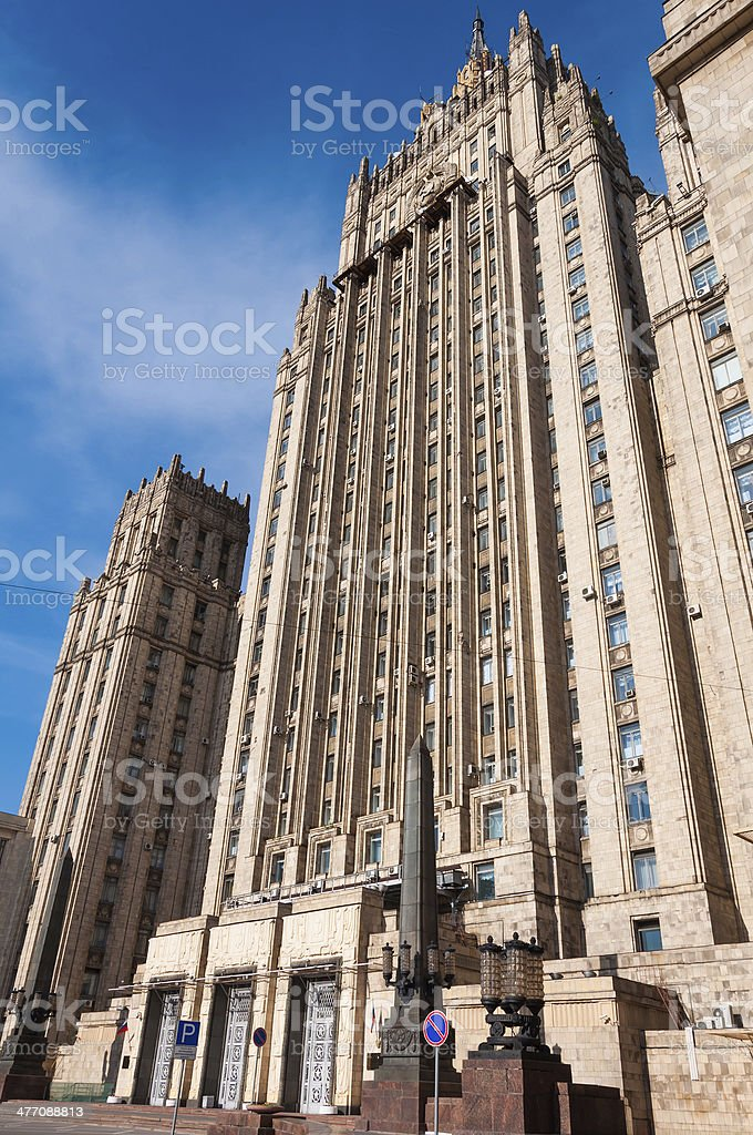 The Russian Foreign Ministry On Smolensk Square In Moscow