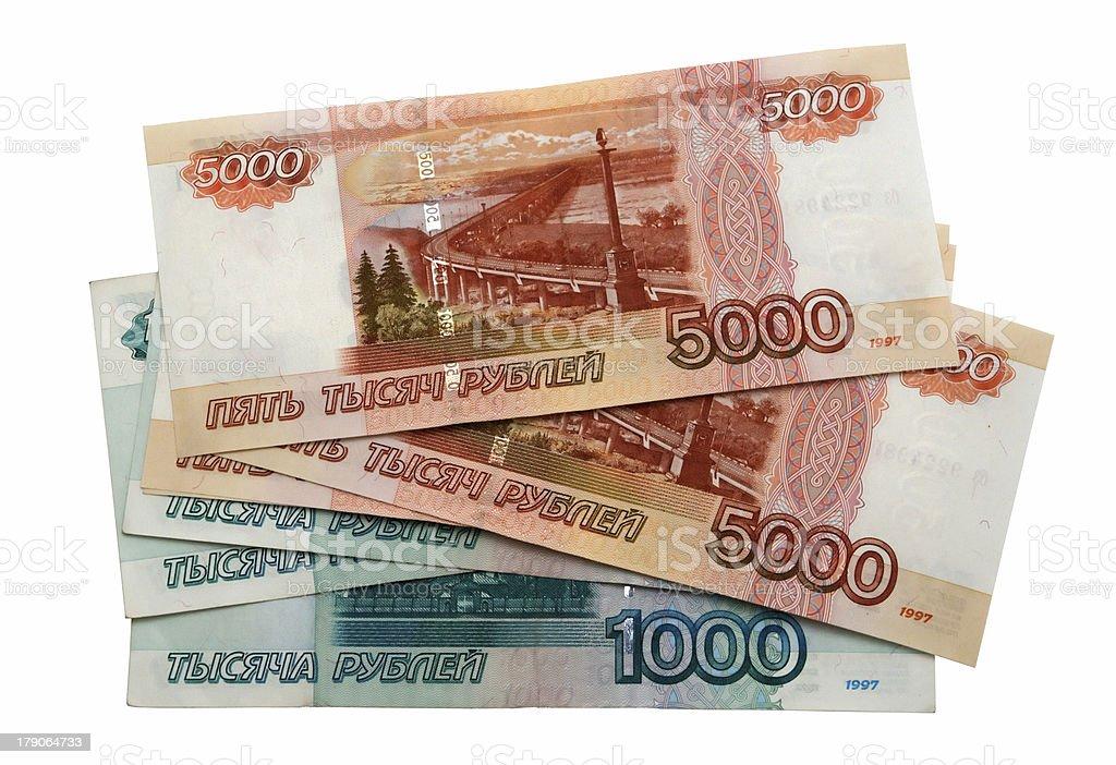 The Russian money stock photo