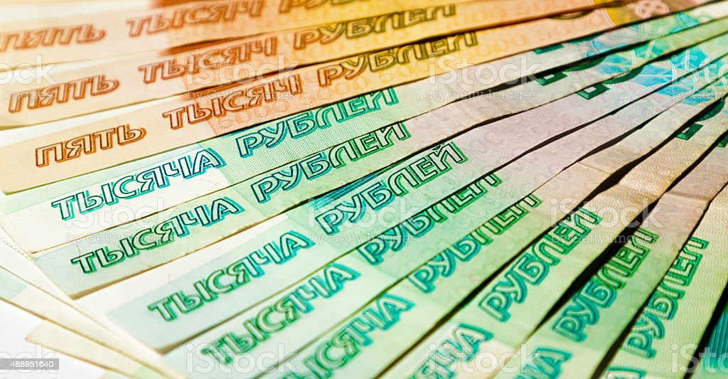 The Russian ruble. stock photo