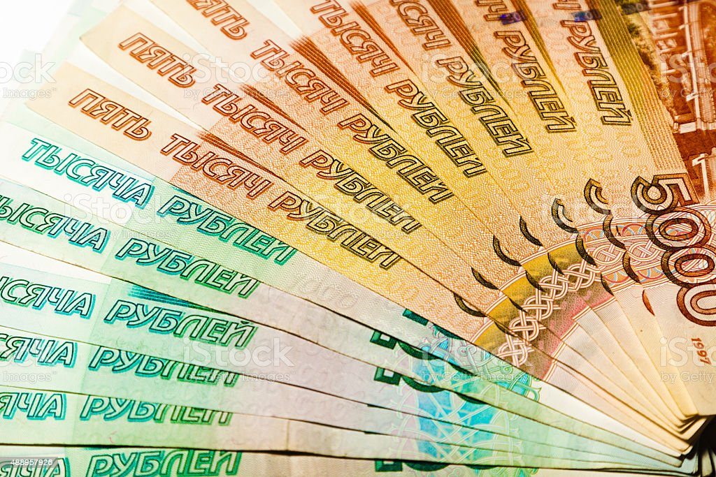 The Russian ruble.Banknotes are one and five thousand. stock photo