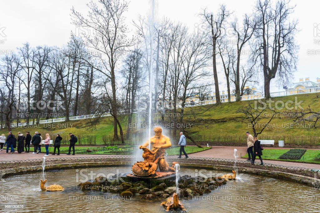 The Samson Fountain in the Palace Garden of Peterhof, St. Petersburg, Russia. - Royalty-free Architecture Stock Photo