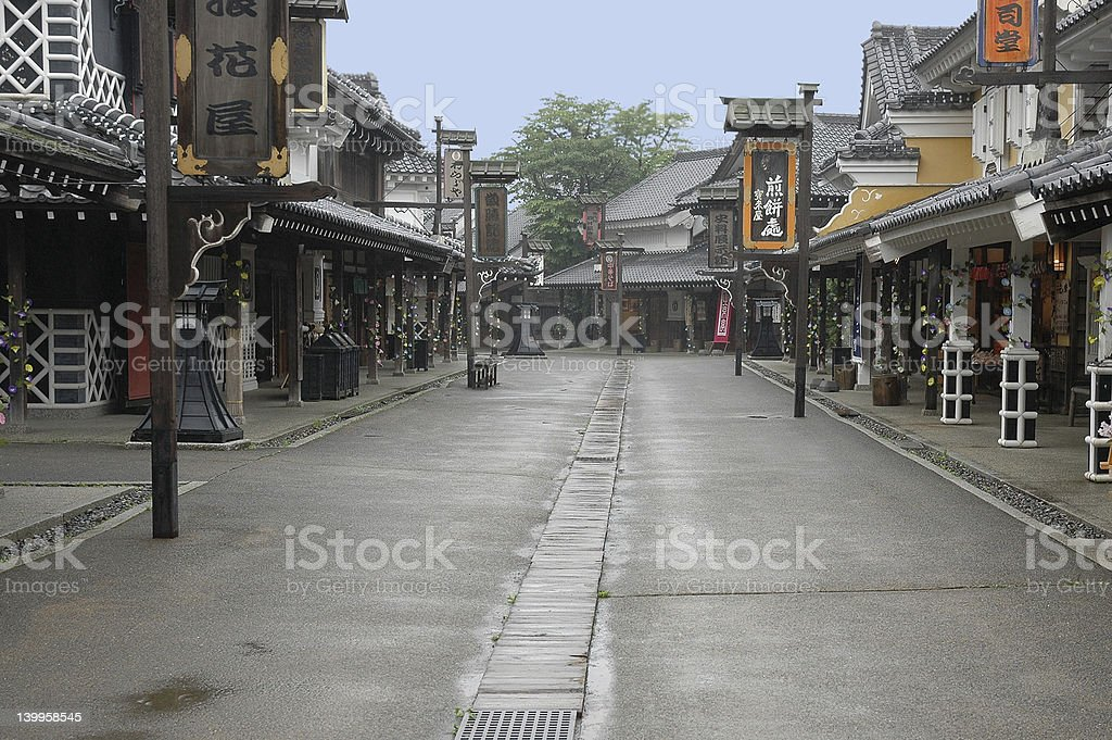 The samurai village stock photo