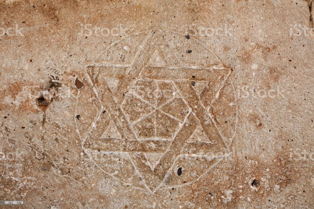 The Seal Of Solomon Detail From Haji Bektash Veli Complex