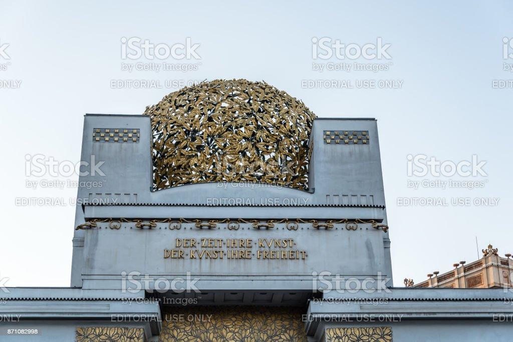 The Secession Building in Vienna stock photo