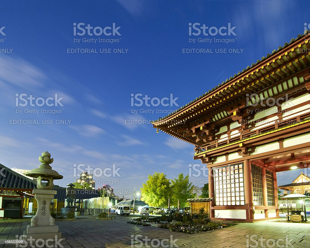 The Shitennoji temple entrance in Osaka royalty-free stock photo