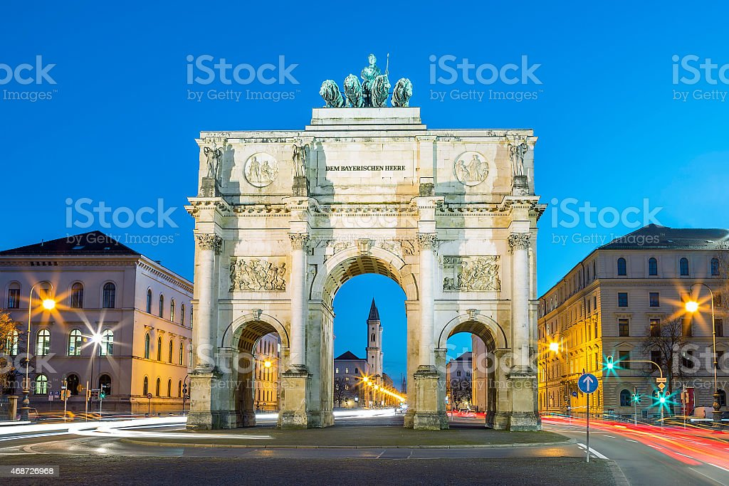 The Siegestor stock photo