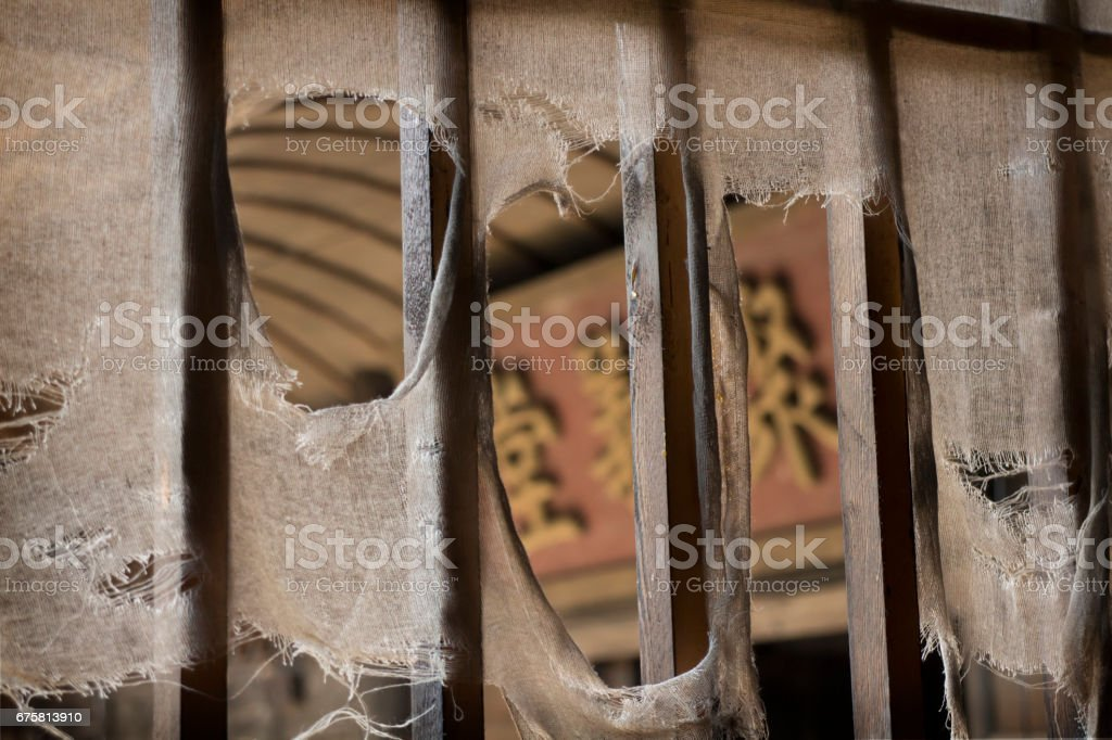 The sight through the holes in the cloth. stock photo