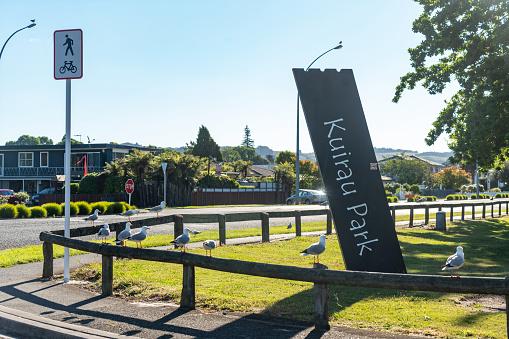 The sign of Kuirau Park  in Rotorua, New Zealand.