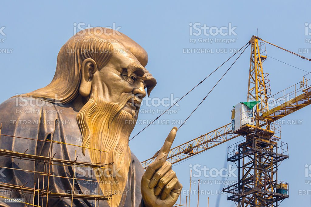 The spiritual creator of Daoism Laozi under construction stock photo