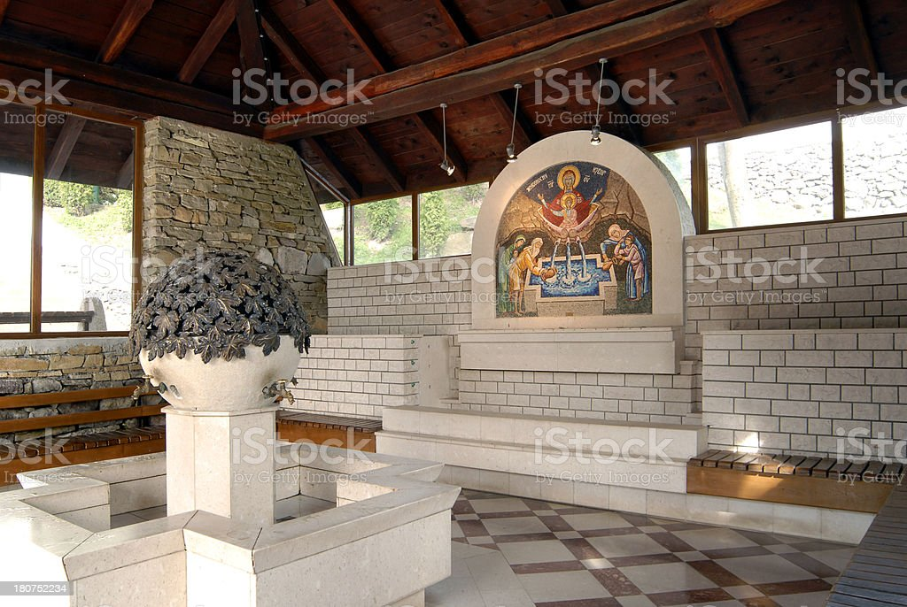 the spring of water in Prolom Spa royalty-free stock photo