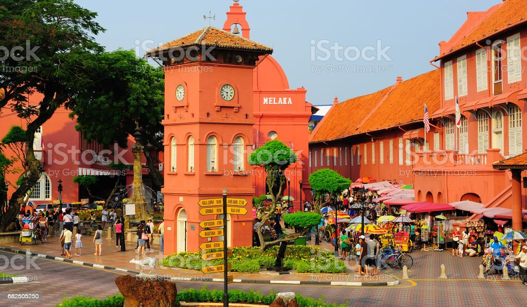 De Stadthuys, Malakka, Maleisië. - Royalty-free Azië Stockfoto