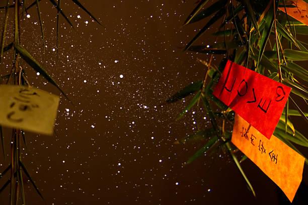 「星フェスティバル - 七夕の写真 ストックフォトと画像