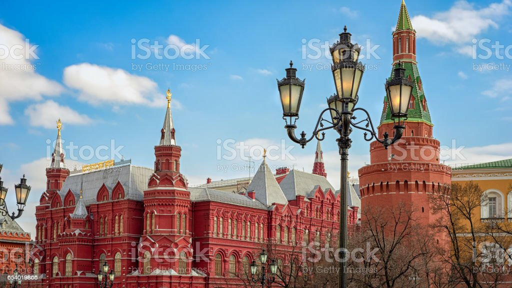 The State Historical Museum Of Russia Located Between Red Square - Where is russia located